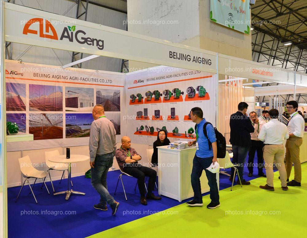 Beijing Aigeng - Stand Infoagro Exhibition