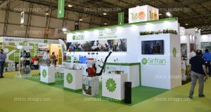 Sirfran - Stand Infoagro Exhibition